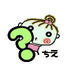 [ちえ]の便利なスタンプ!2(個別スタンプ:30)