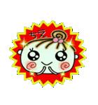 [ちえ]の便利なスタンプ!2(個別スタンプ:31)