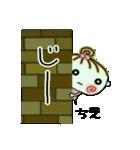 [ちえ]の便利なスタンプ!2(個別スタンプ:36)