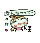 [ちえ]の便利なスタンプ!2(個別スタンプ:37)