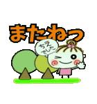 [ちえ]の便利なスタンプ!2(個別スタンプ:40)
