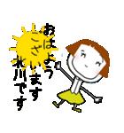 [北川]さん専用*名前スタンプ(個別スタンプ:01)