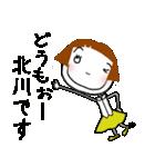 [北川]さん専用*名前スタンプ(個別スタンプ:02)