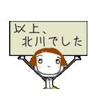 [北川]さん専用*名前スタンプ(個別スタンプ:06)