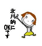 [北川]さん専用*名前スタンプ(個別スタンプ:07)