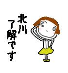 [北川]さん専用*名前スタンプ(個別スタンプ:09)