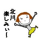 [北川]さん専用*名前スタンプ(個別スタンプ:13)