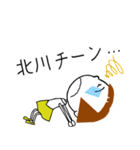 [北川]さん専用*名前スタンプ(個別スタンプ:24)