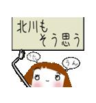 [北川]さん専用*名前スタンプ(個別スタンプ:26)