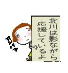 [北川]さん専用*名前スタンプ(個別スタンプ:32)