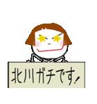[北川]さん専用*名前スタンプ(個別スタンプ:33)