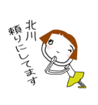 [北川]さん専用*名前スタンプ(個別スタンプ:34)