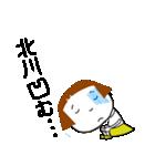 [北川]さん専用*名前スタンプ(個別スタンプ:35)