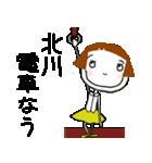 [北川]さん専用*名前スタンプ(個別スタンプ:36)