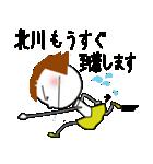 [北川]さん専用*名前スタンプ(個別スタンプ:38)