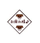 折り紙アニメ(個別スタンプ:2)