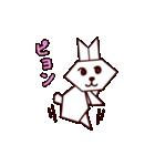 折り紙アニメ(個別スタンプ:3)