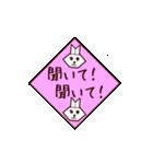 折り紙アニメ(個別スタンプ:4)