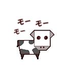 折り紙アニメ(個別スタンプ:5)