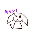 折り紙アニメ(個別スタンプ:7)