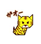 折り紙アニメ(個別スタンプ:9)