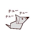 折り紙アニメ(個別スタンプ:11)