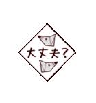 折り紙アニメ(個別スタンプ:12)