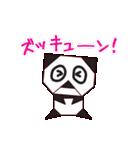 折り紙アニメ(個別スタンプ:13)
