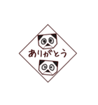 折り紙アニメ(個別スタンプ:14)