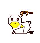 折り紙アニメ(個別スタンプ:15)