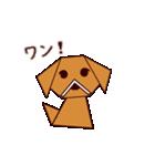 折り紙アニメ(個別スタンプ:17)