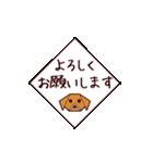 折り紙アニメ(個別スタンプ:18)