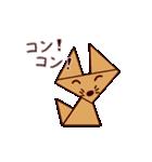 折り紙アニメ(個別スタンプ:19)