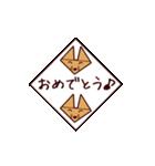折り紙アニメ(個別スタンプ:20)