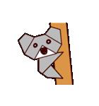折り紙アニメ(個別スタンプ:21)