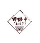 折り紙アニメ(個別スタンプ:22)
