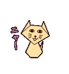 折り紙アニメ(個別スタンプ:23)