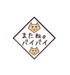 折り紙アニメ(個別スタンプ:24)