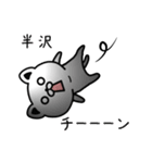 半沢さん専用面白可愛い名前スタンプ(個別スタンプ:07)