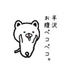 半沢さん専用面白可愛い名前スタンプ(個別スタンプ:20)