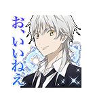刀剣乱舞-花丸- スタンプ 第二弾(個別スタンプ:08)