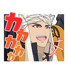 刀剣乱舞-花丸- スタンプ 第二弾(個別スタンプ:20)