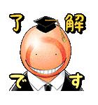 暗殺教室(J50th)(個別スタンプ:02)