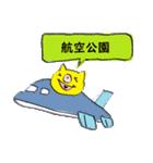 所沢に住んでるぶたさん(個別スタンプ:02)