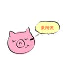 所沢に住んでるぶたさん(個別スタンプ:09)