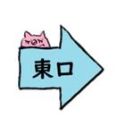 所沢に住んでるぶたさん(個別スタンプ:14)