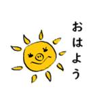 所沢に住んでるぶたさん(個別スタンプ:30)