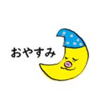 所沢に住んでるぶたさん(個別スタンプ:31)