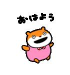 マシュマロこねずみ(個別スタンプ:02)