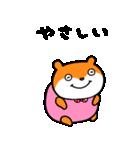 マシュマロこねずみ(個別スタンプ:03)